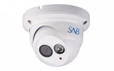 SAB IP1100 Camera Outdoor