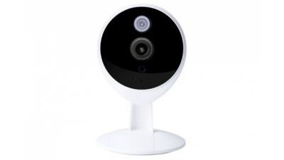 SAB IP1600 Camera Indoor